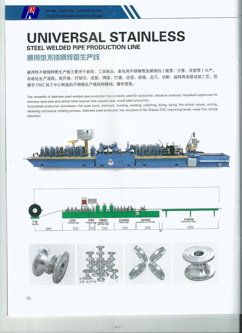 Catalogue for stainless steel pipe