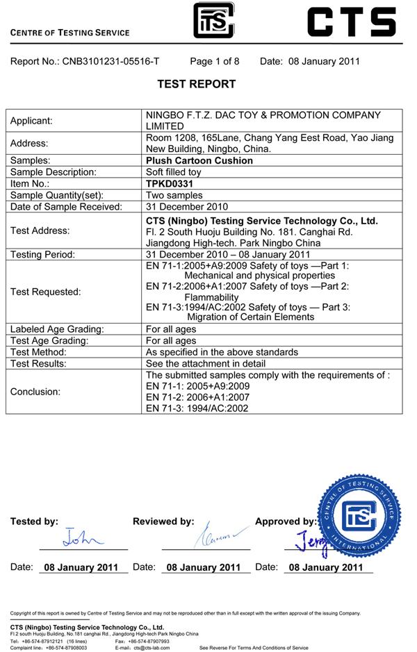 EN71 certificatioin