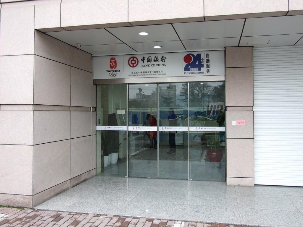 ANNY Automatic Sliding Door Opener Installed on Bank of China