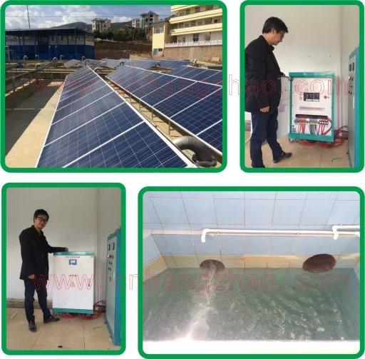37KW water pump system