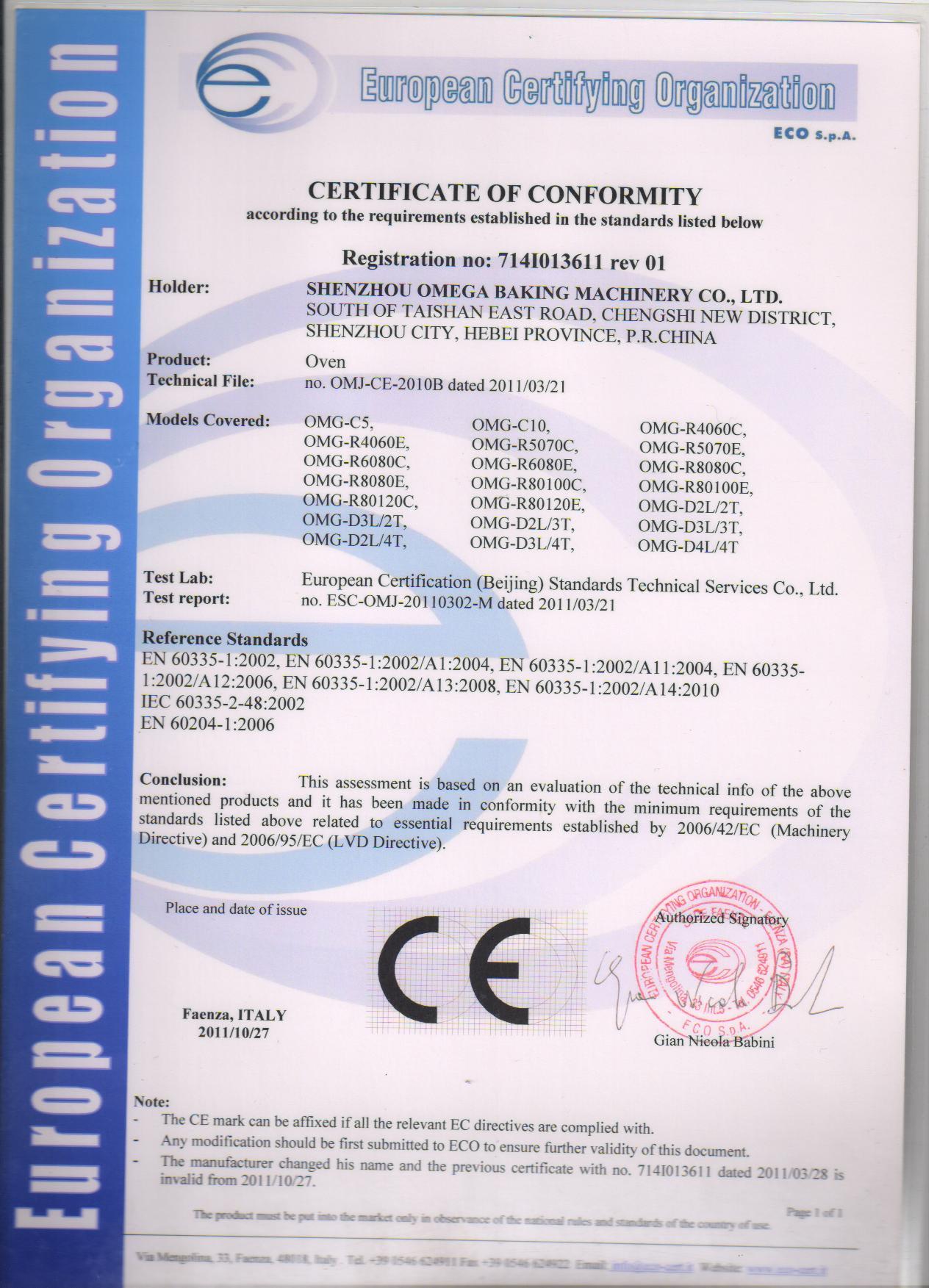 Oven Certificate