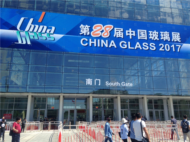 2017 China Glass Fair