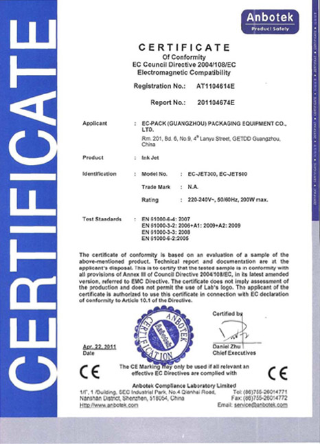 certificate for our inkjet printer ECJ-300 and ECJ500