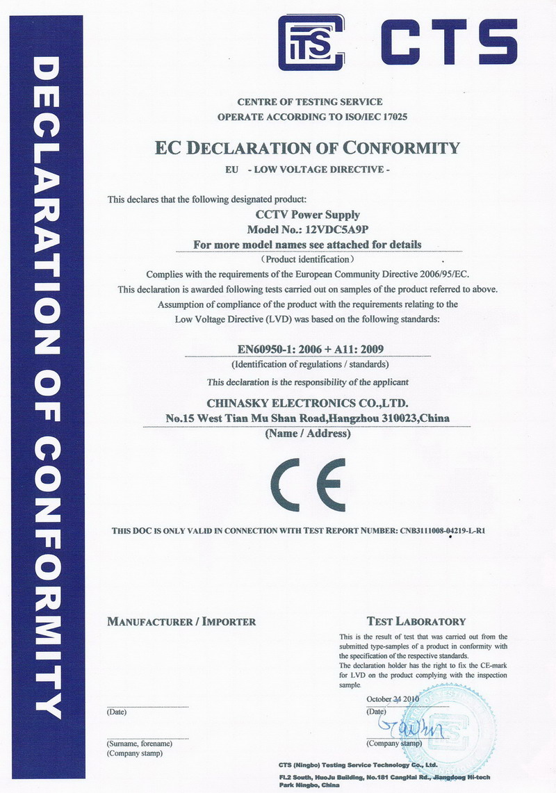 CE-LVD-Certificate-CCTV Power Supply (Page1)