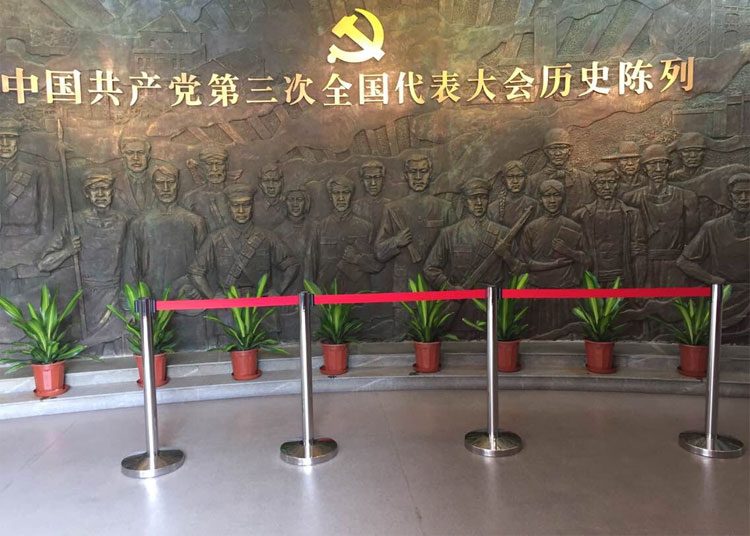 used in the museum of site of third Conferences of the communist party of China