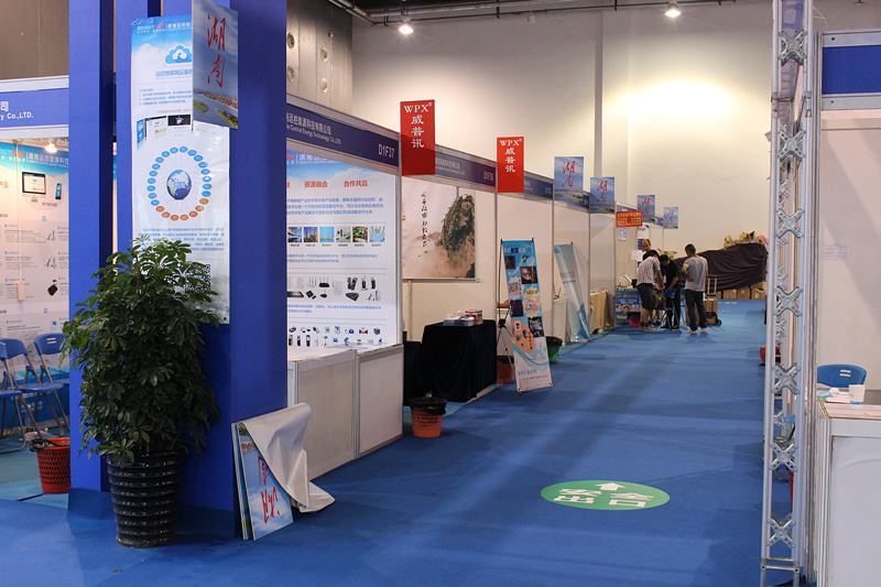 HUNAN WPX attend 8th APEC expo
