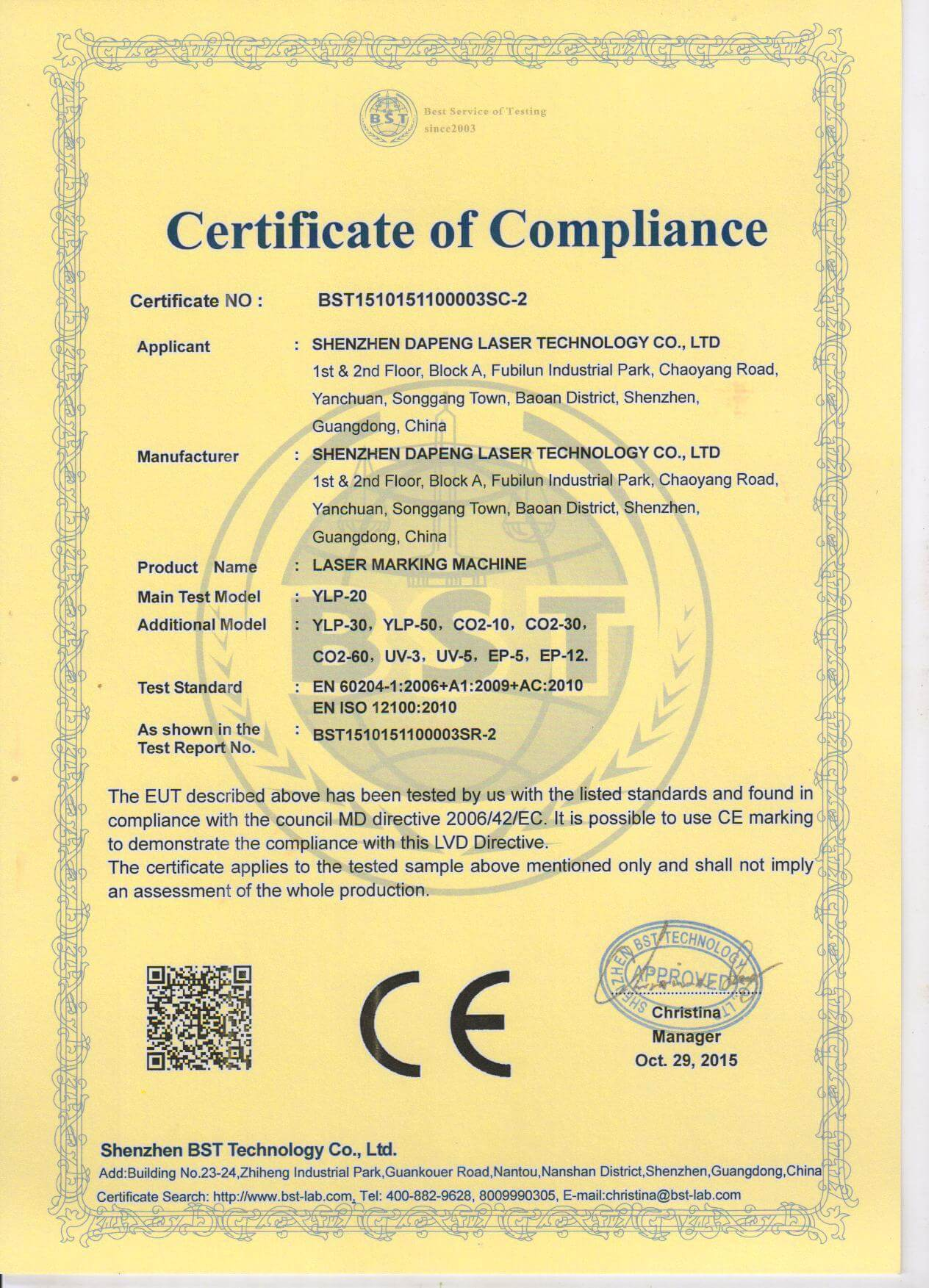 CE certificate for laser marking machine