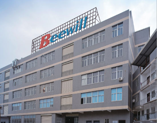 Beewill factory