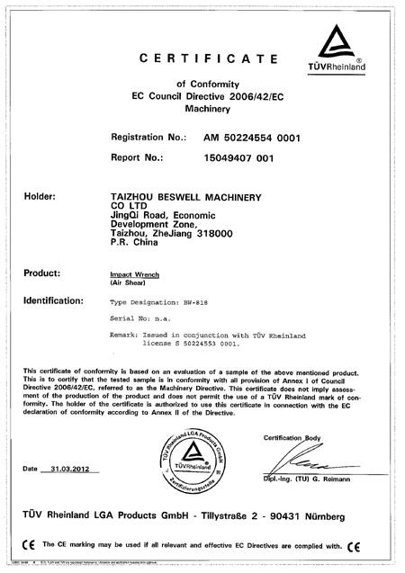 Air Shear CE certificate
