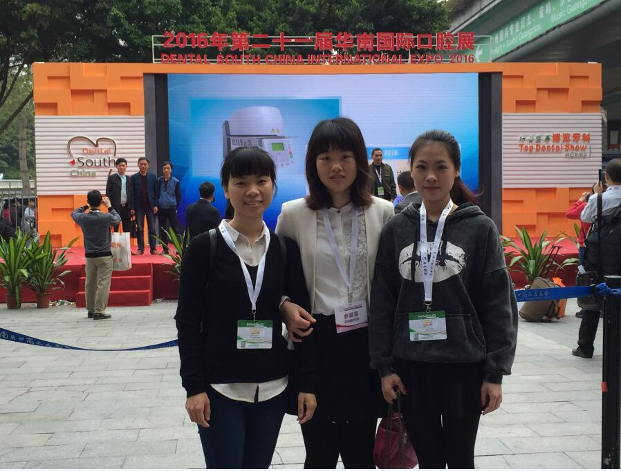 Guangzhou Dental exhibition 2016