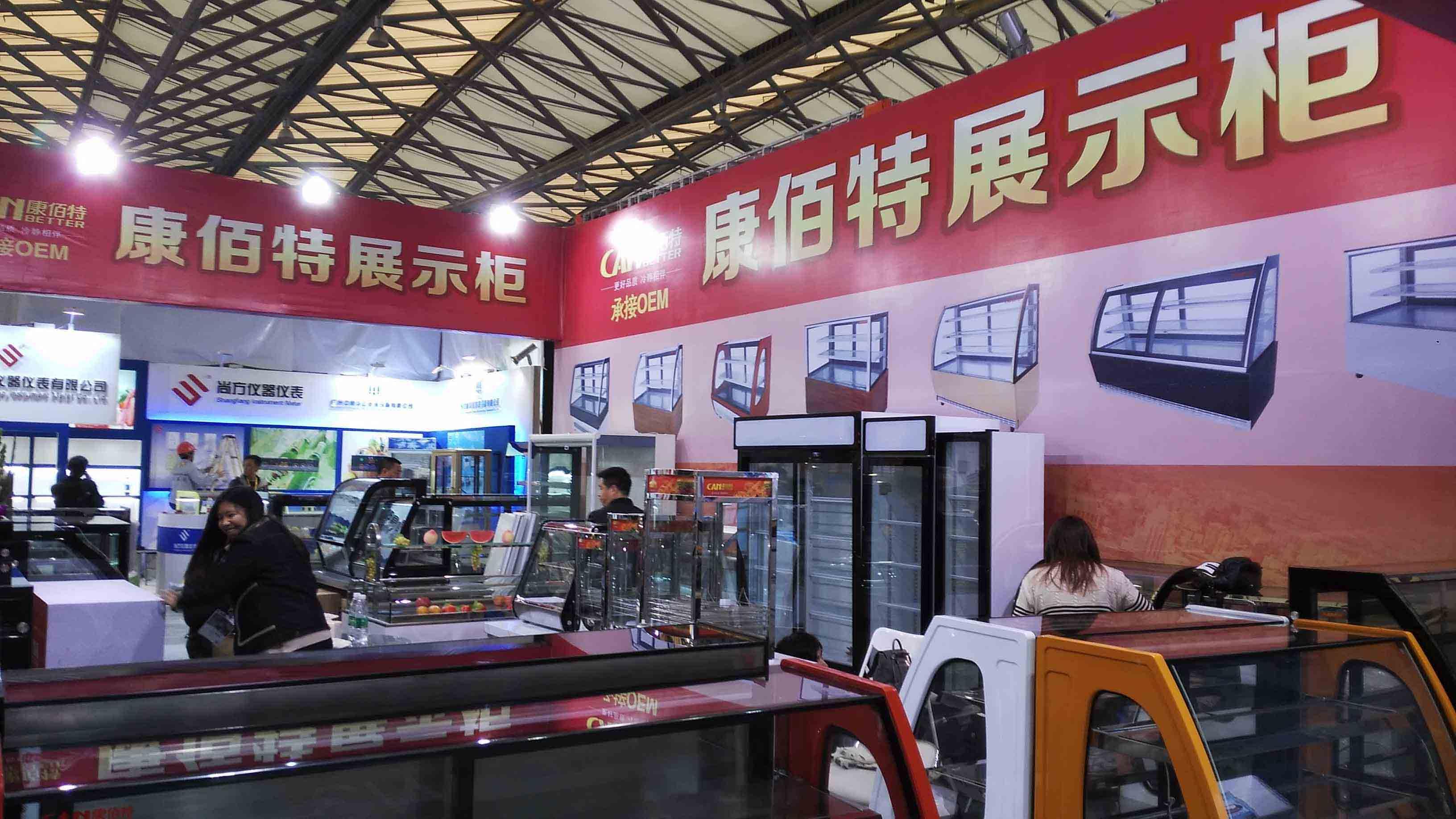Shanghai Hotlex Exhibition