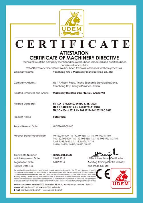 CE Certificate of Rotary tiller