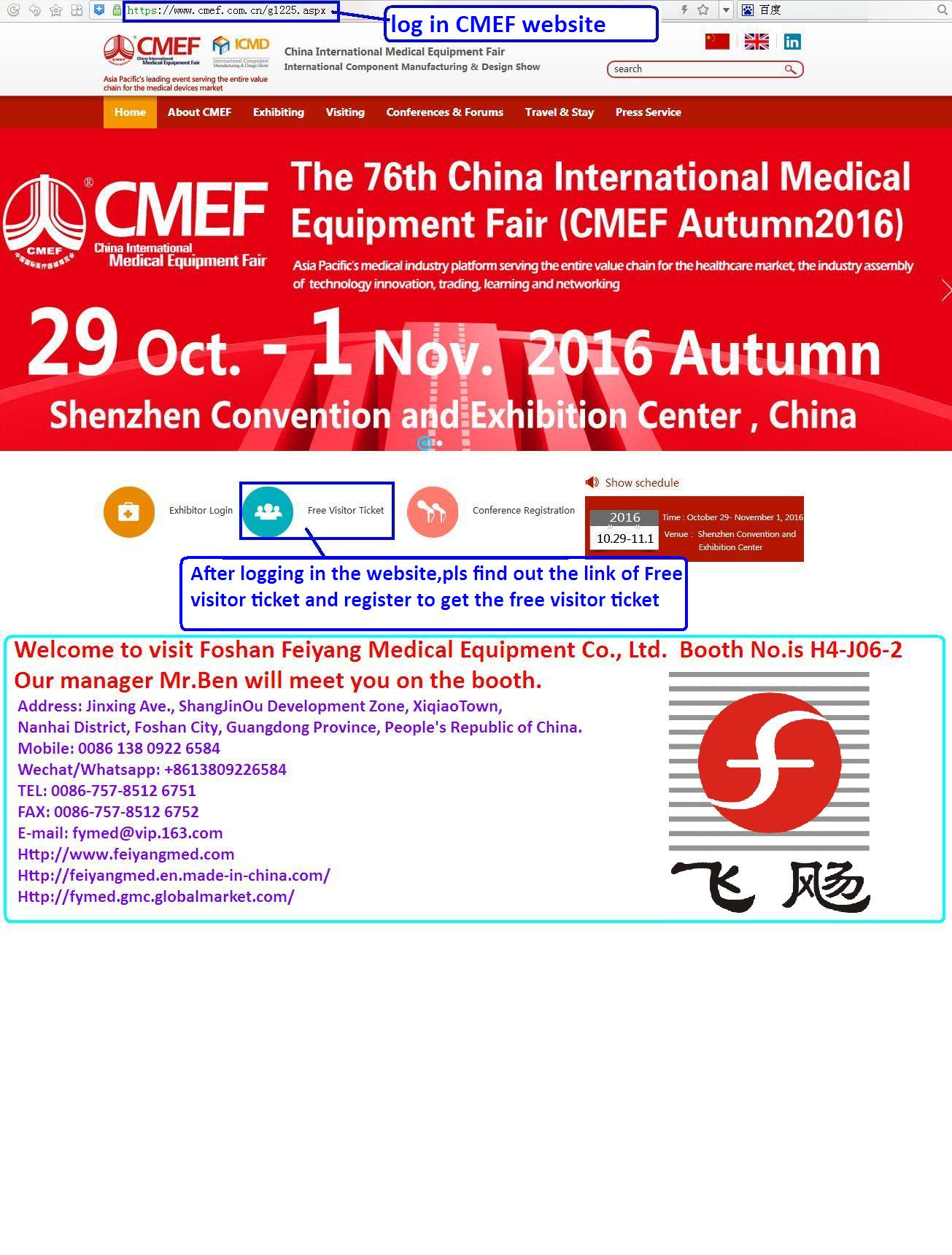 2016 SHENZHEN CMEF fair booth No. H4-J06-2 (Oct.29 to Nov.1 2016)