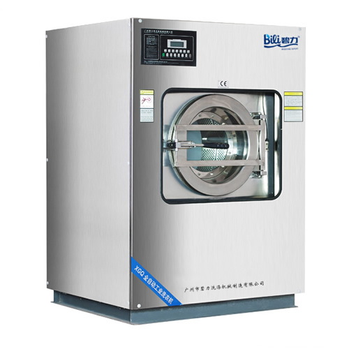 Fully Automatic Industrial Washer Extractor with Dryer
