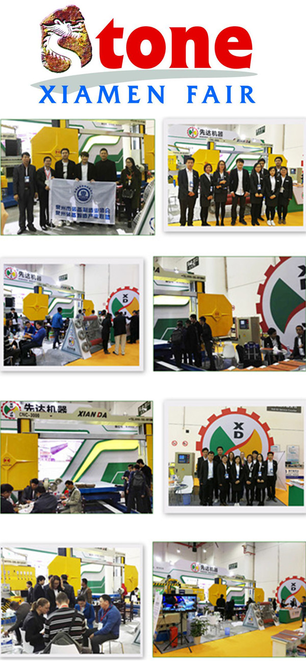 March 6-9,2017,Xiamen International Stone Fair
