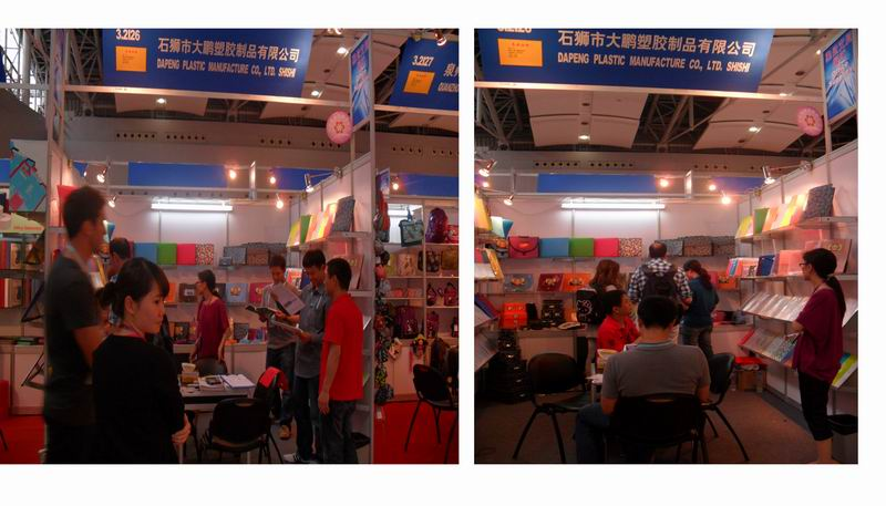 109 Canton Fair Exhibition