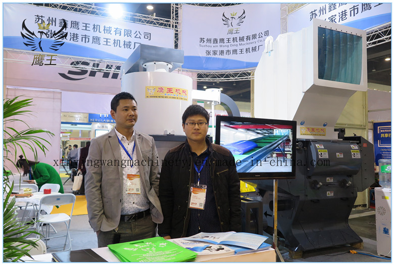 China(Zhengzhou) Plastic Industy Expo 2017
