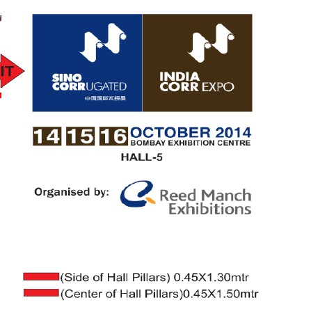 Wuxi Shenxi Honeycomb will attend in IndiaCorr 2014 in Mumbai