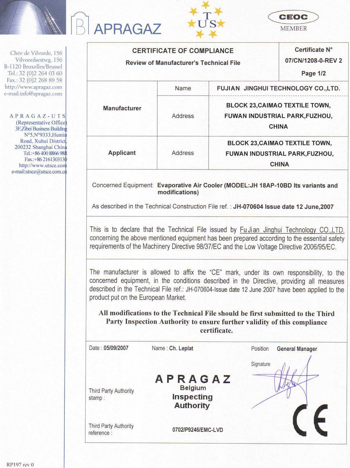 CE Certificate of Evaporative Air Cooler