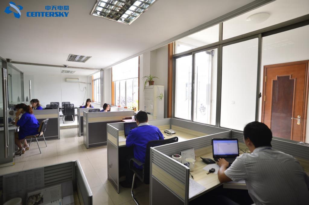 Office in Centersky