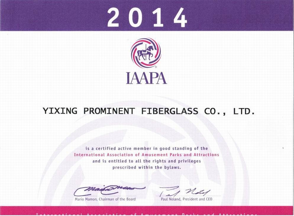 IAAPA Membership card