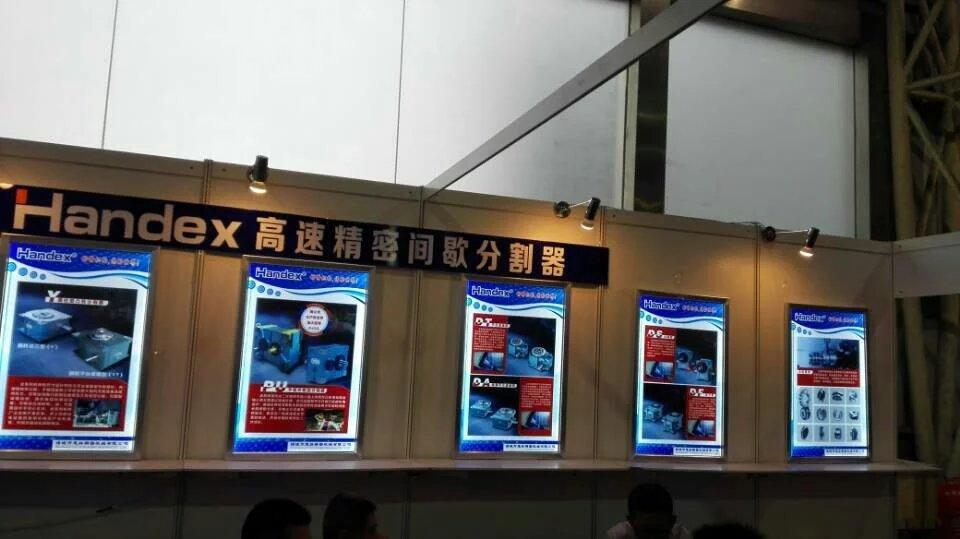 China International SinoCorrugated 2017