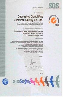 GMPC Certificate