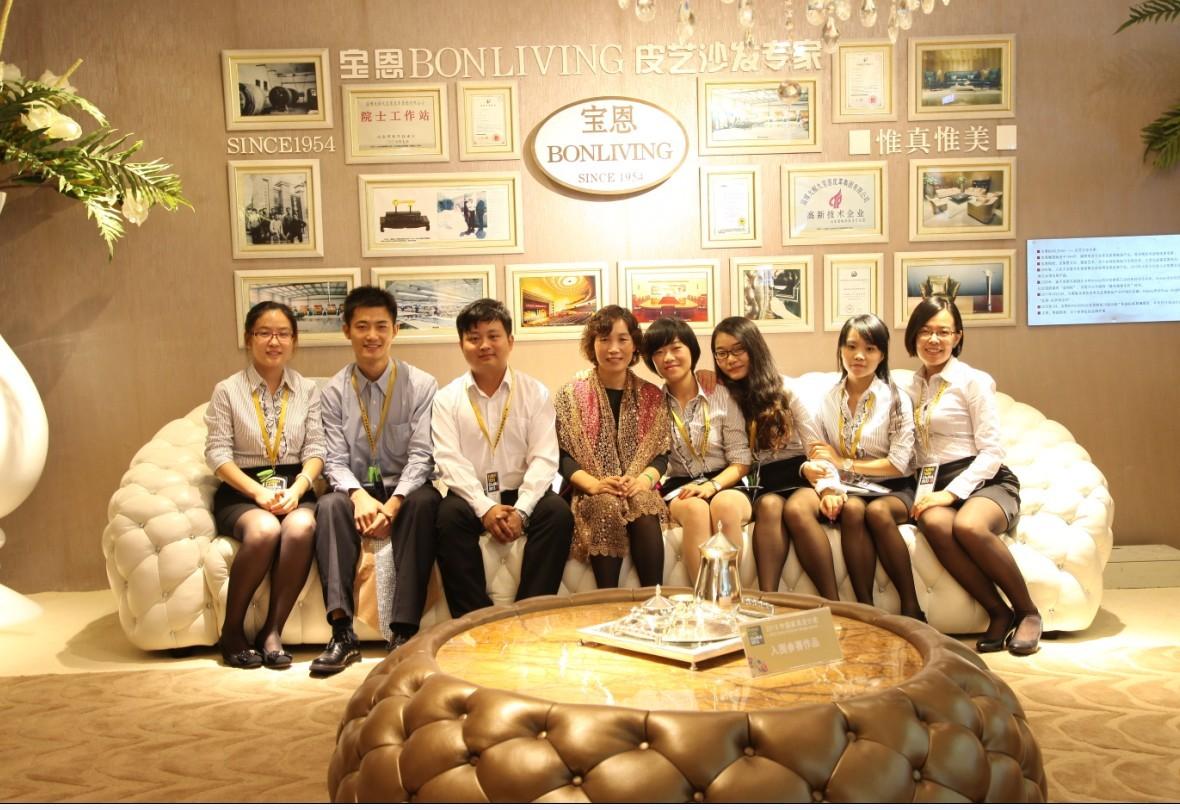 SALES TEAM OF BONLIVING IN 2013 SHANGHAI FURNITURE EXPO