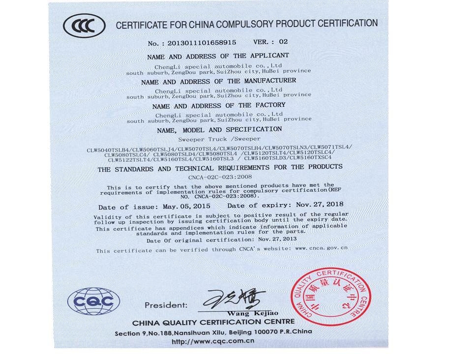 CCC certificate of China compulsory product certification