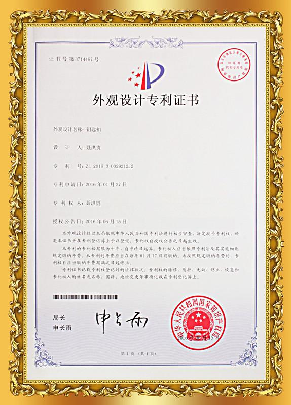 Certifiate of Design Patent