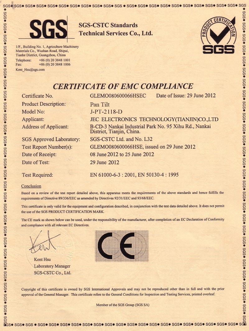 CE certificate of J-PT-2118-D