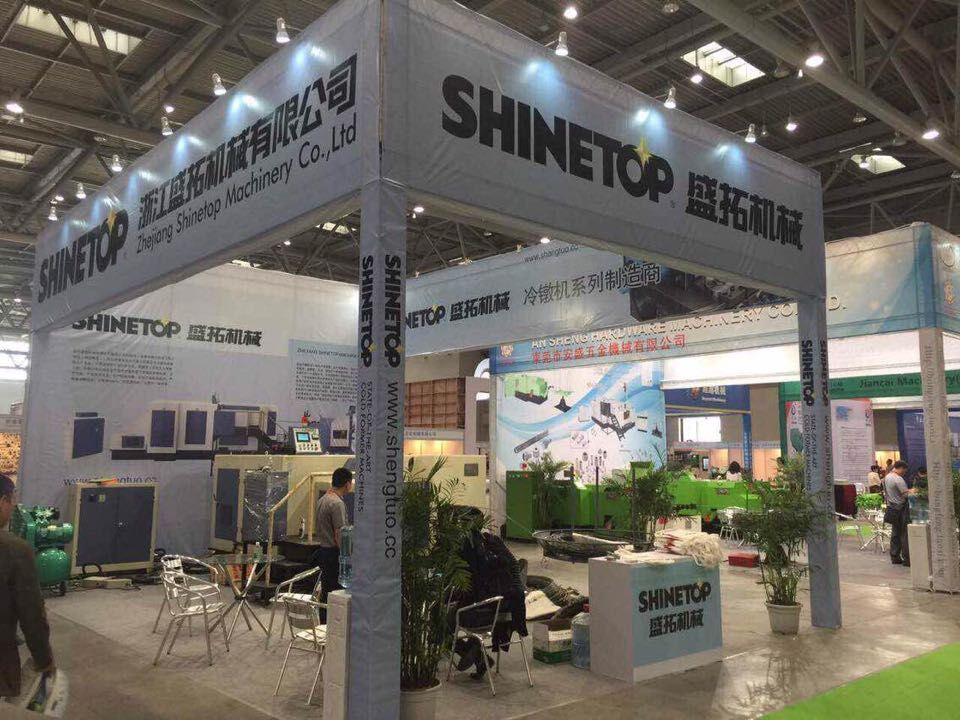 Chongqing International fastener & Equipment Fair