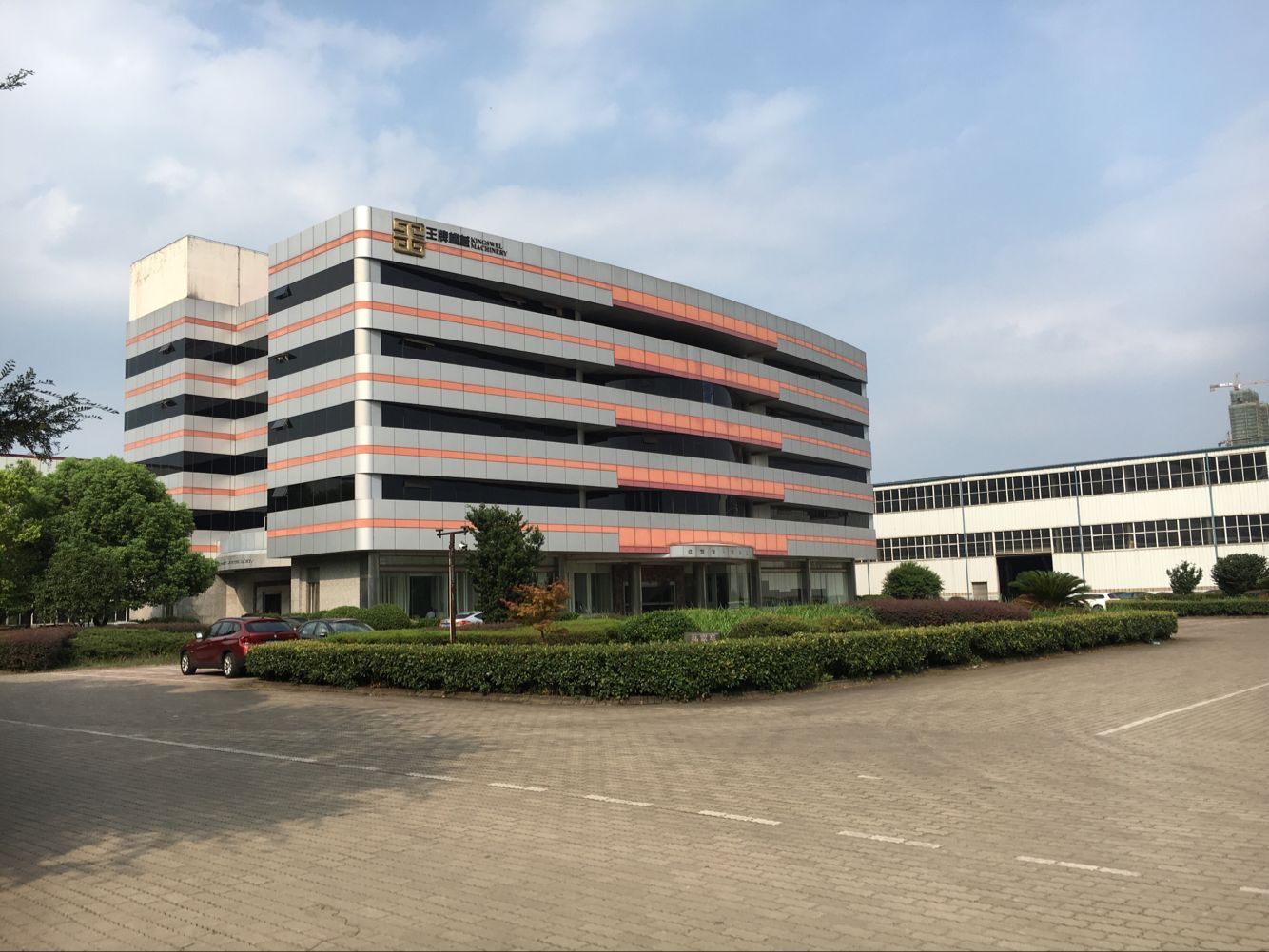 Picture of our company