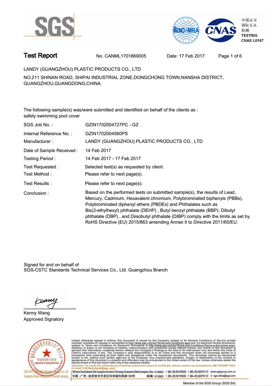 ROHS test report for PP safety cover