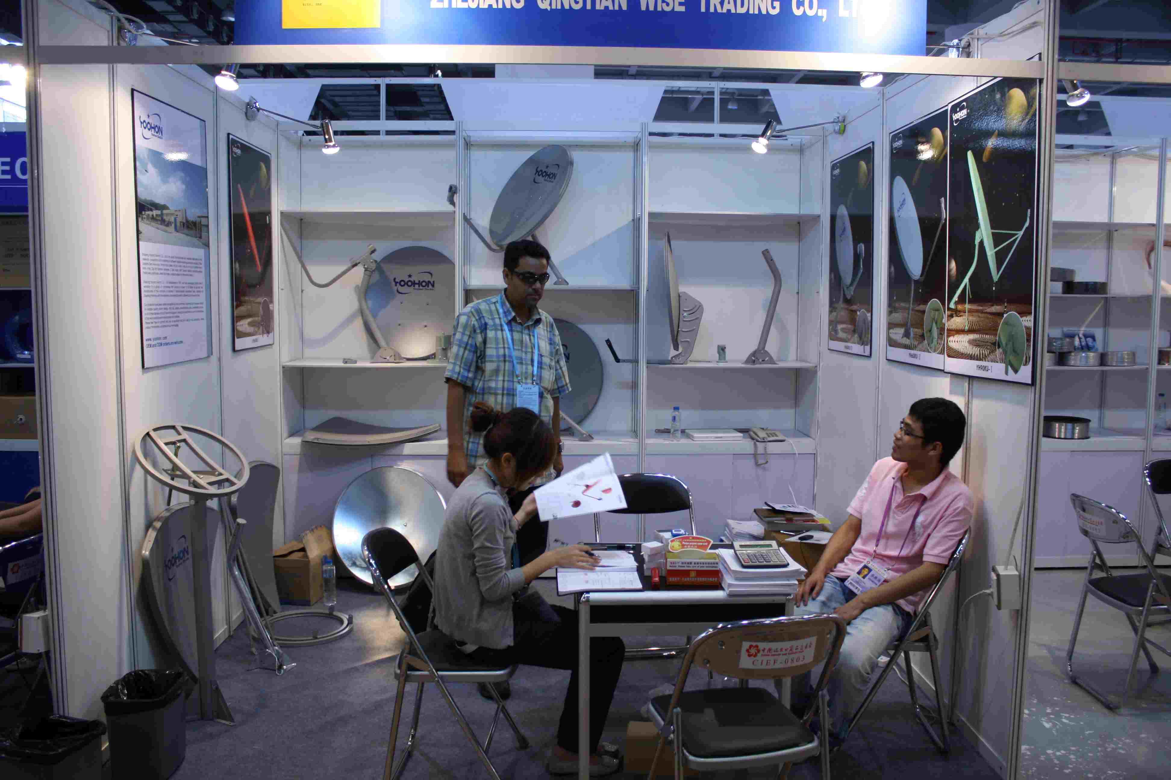 Canton Fair Autuam 2012