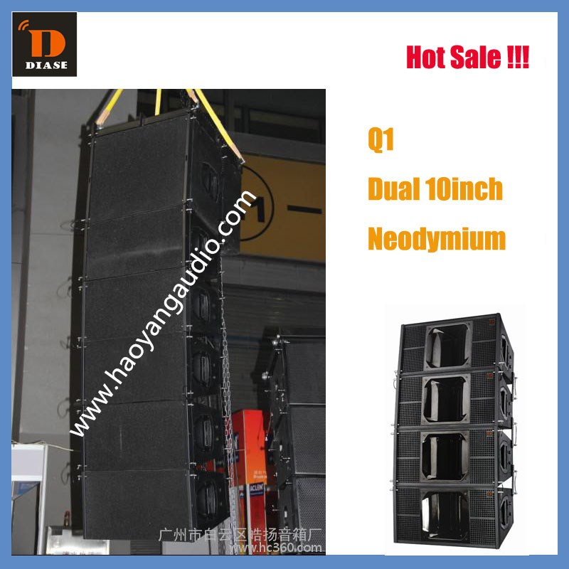 D&B Q1 Passive Double 10 Inch Two Way Loudspeaker