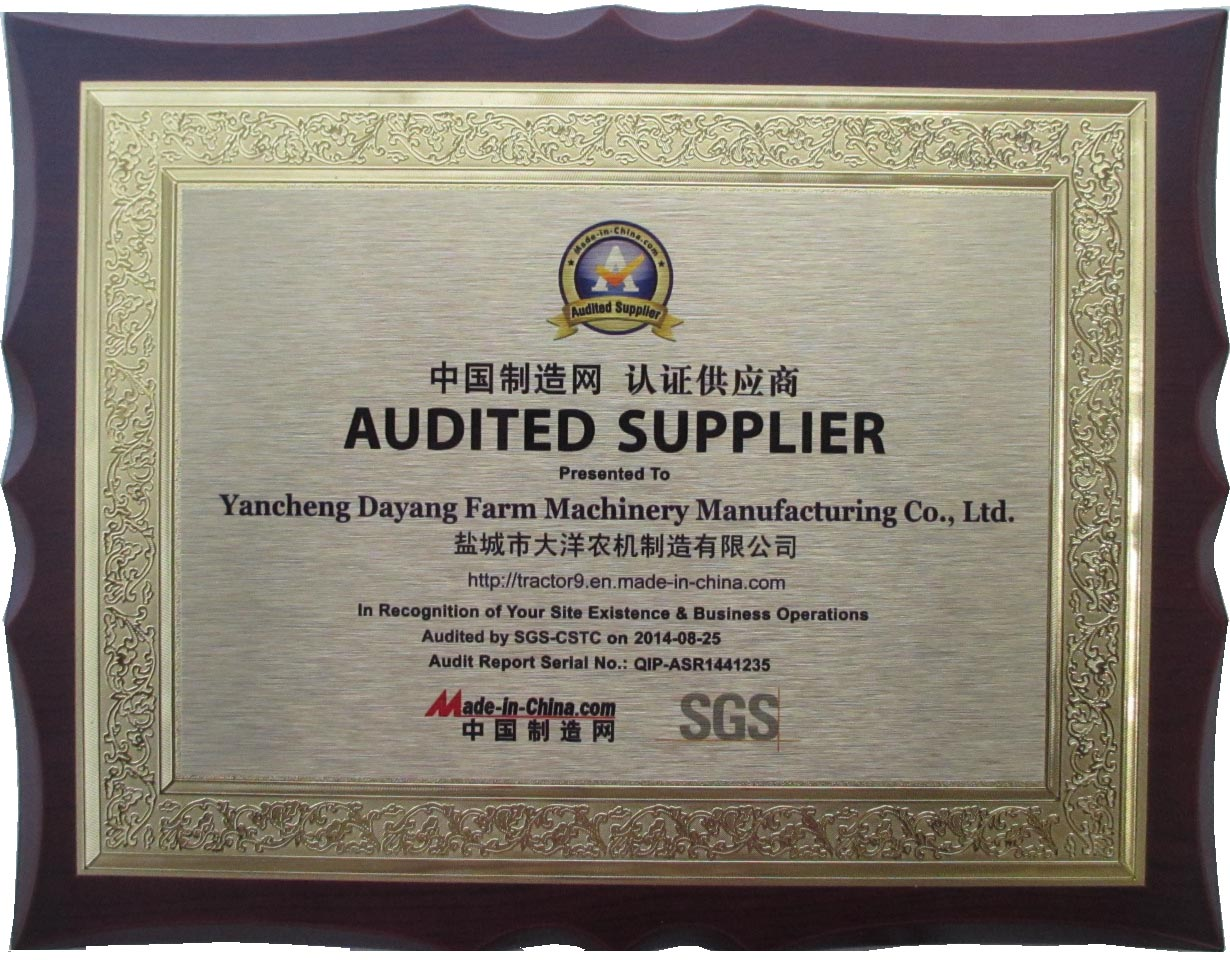 Audited supplier (2014)