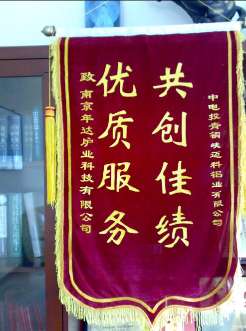 Commendation Flag by customer