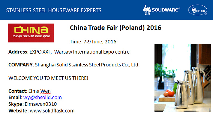 2016 Trade Fair Notification