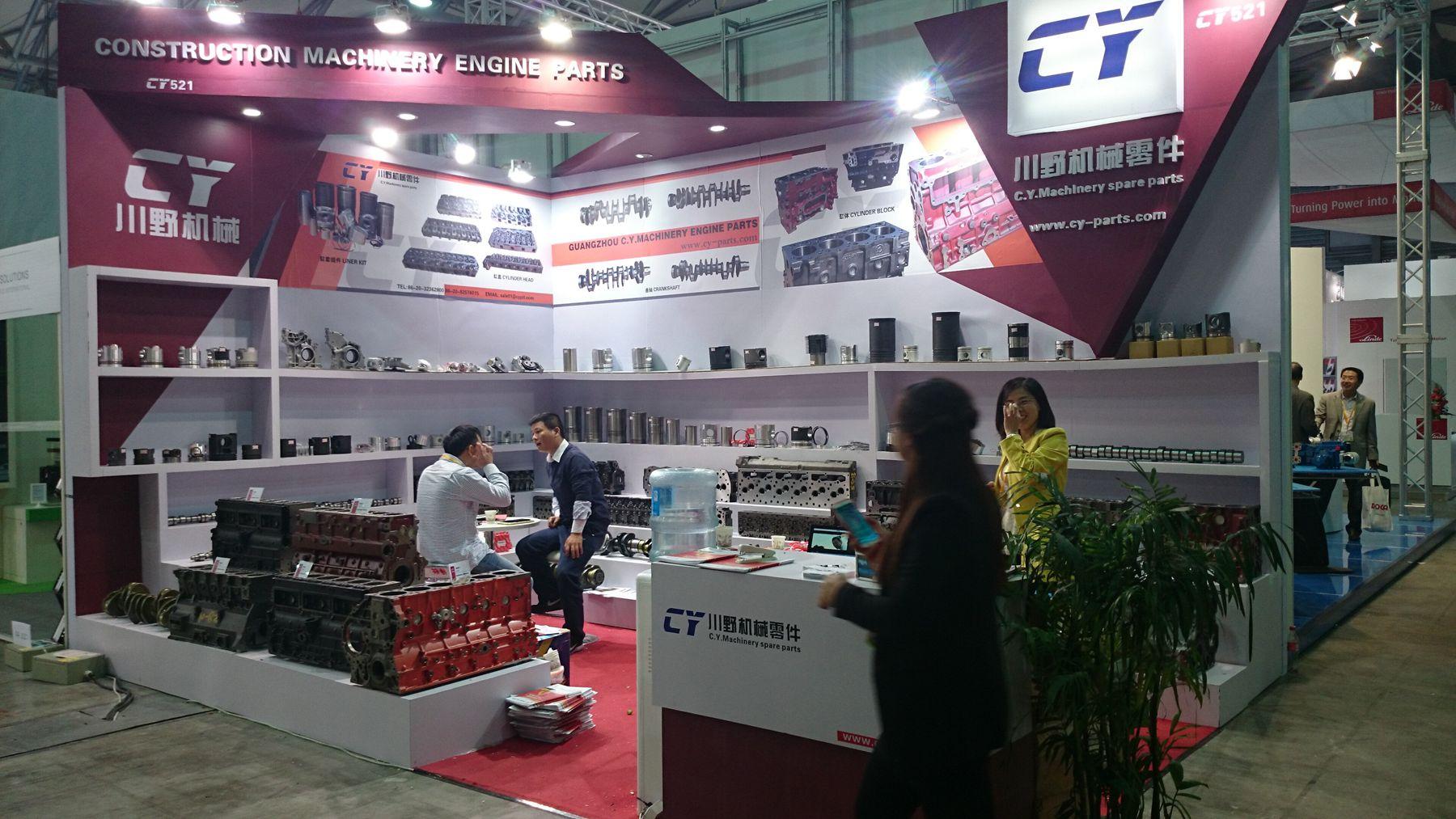 2014 ShangHai bauma fair