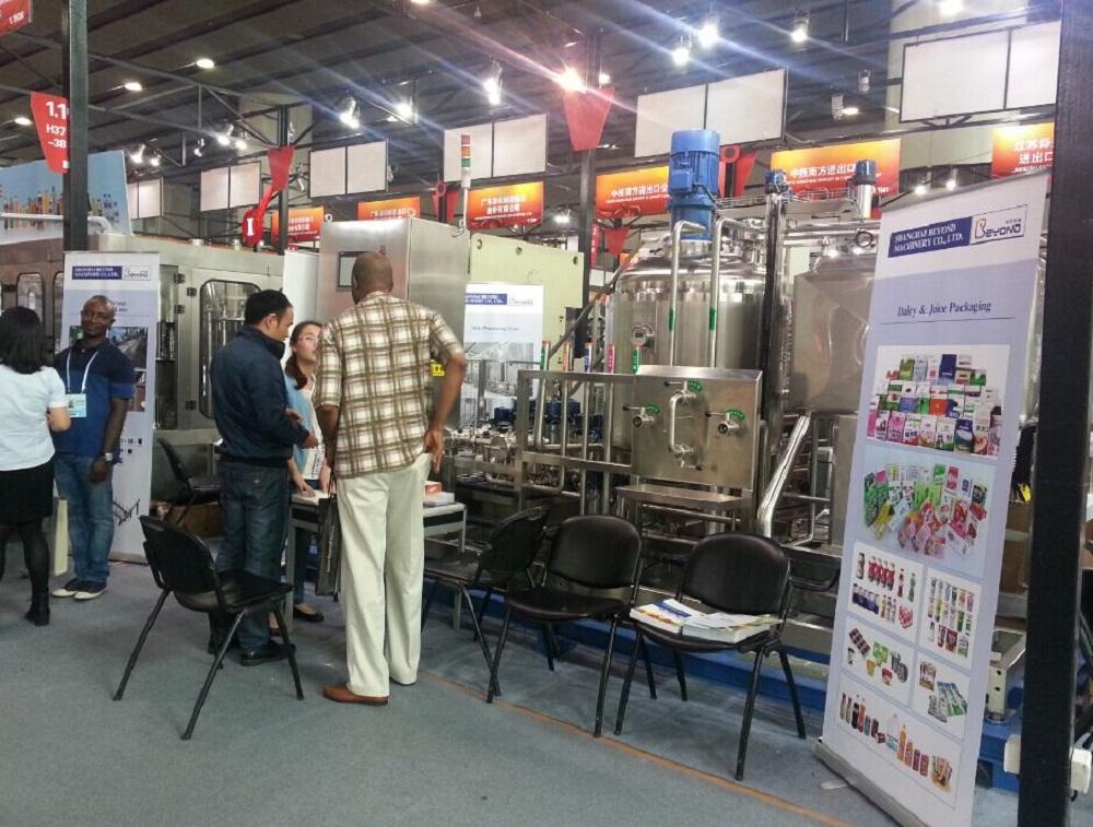 Canton fair 2015
