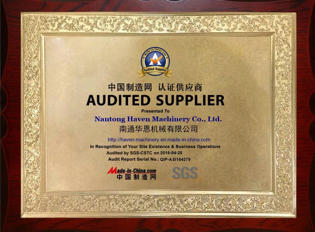 SGS Medal