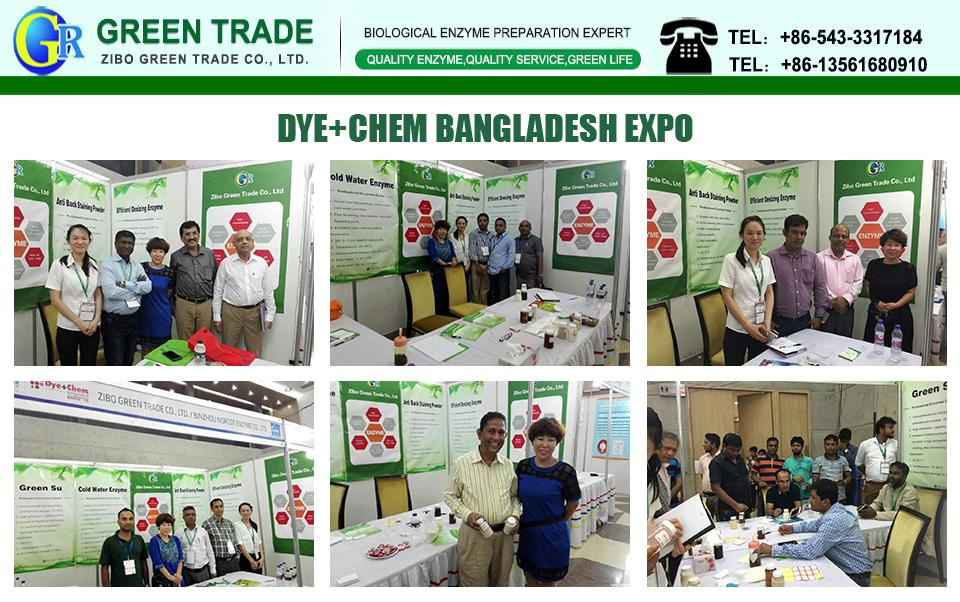 DYE+CHEM BANGLADESH EXPO