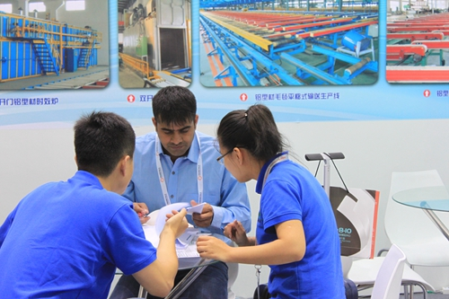 2015 Shanghai Aluminium Industry Exhibition