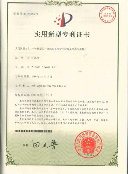 Patent Letter 2