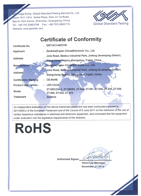 ROHS license
