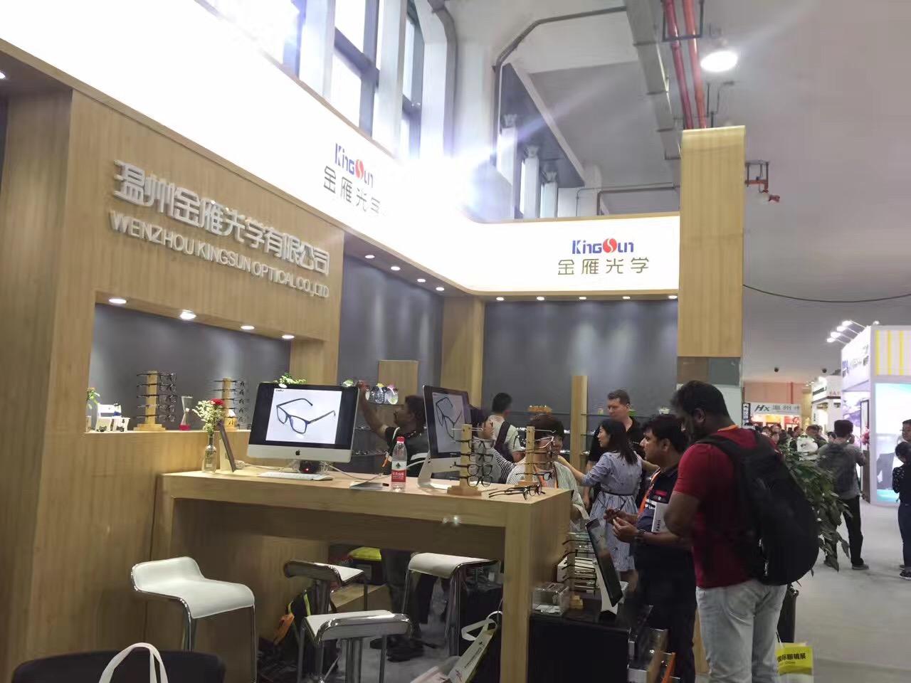 2017 Wenzhou glasses Fair