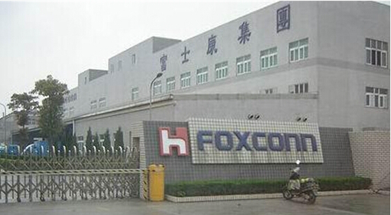 Industrial chiller used in Foxconn workshop.