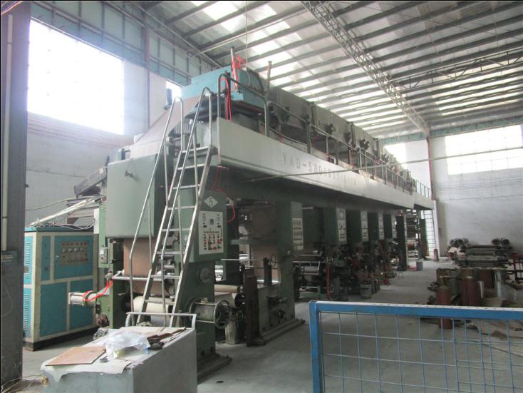Factory Show2