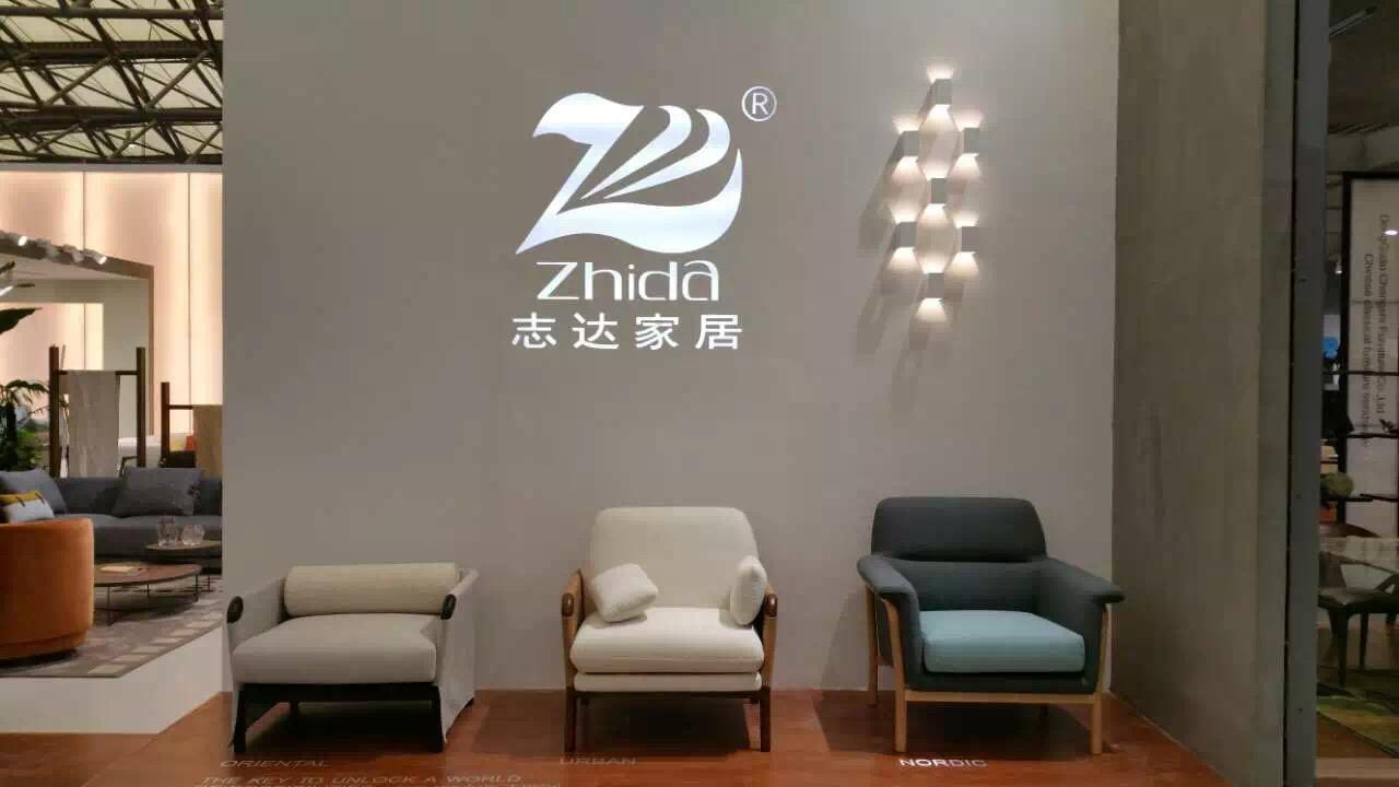 2016 -9 shanghai furniture EXPO